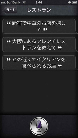 Rika10m_5