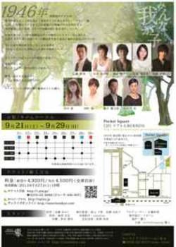 Minnawagako_ura