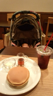 和みカフェ